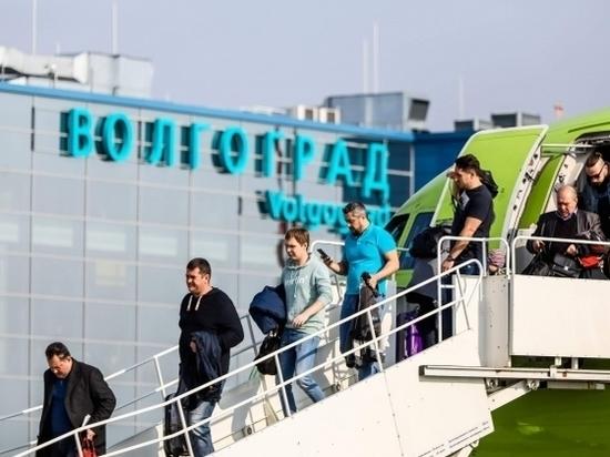 В Волгограде временно отменили рейсы в Москву и Санкт-Петербург