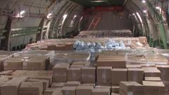 Российский самолет с гуманитарной помощью вылетел в США: видео