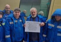 Рязанская станция скорой помощи присоединилась к всемирному флешмобу