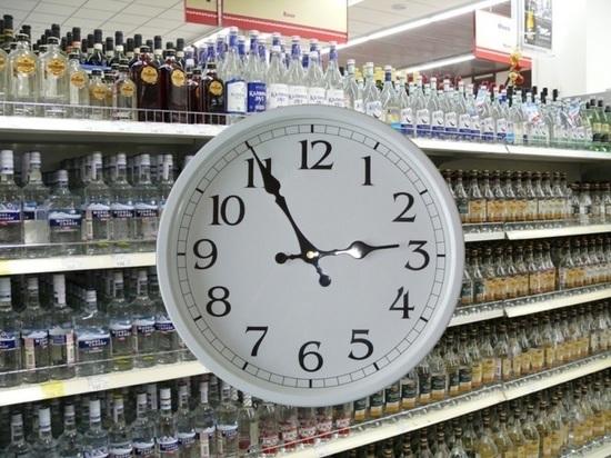 В Хакасии сильно ограничили продажу алкоголя