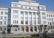 «РЖД» обеспечивает бесперебойную доставку продовольствия на Урал
