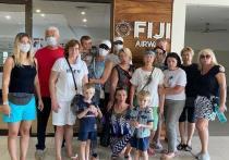 Группа российских пенсионеров на Фиджи: