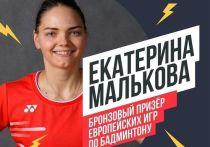 Серпуховичи принимают участие в областном спортивном онлайн-проекте
