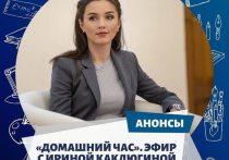 Жители Серпухова принимают участие во Всероссийском онлайн-марафоне