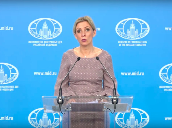 Захарова поспорила со Столтенбергом насчет российской помощи в противостоянии COVID-19