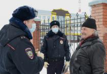 В Ноябрьске полицейские выявляют гуляющих во время режима самоизоляции горожан