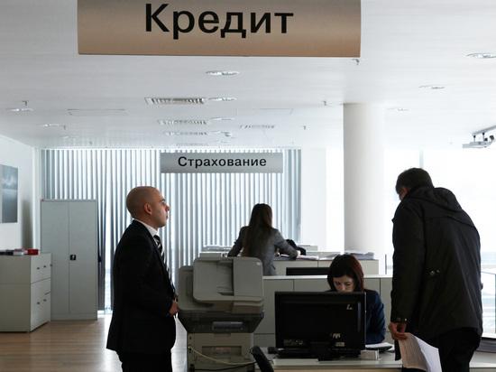 Власти дали полугодовую отсрочку от выплат по кредитам: кто ее получит