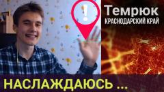 """""""Русска сталь не гнется, не ломется"""": россияне зажгли в видеочатах"""