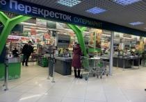 Продуктовые магазины в торговых центрах Карелии продолжают работу