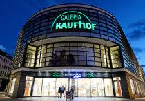 Коронавирус в Германии: Еще один торговый гигант заявил о прекращении платежей за аренду