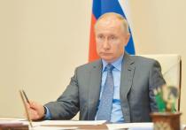 Путин вышел на связь с правительством в плохом настроении