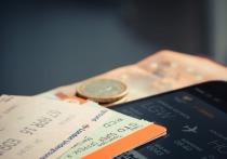 Застрявшая на Гоа брянская семья просит денег на билеты домой