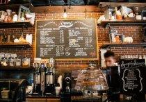 В Брянске перестанут продавать еду и алкоголь на вынос