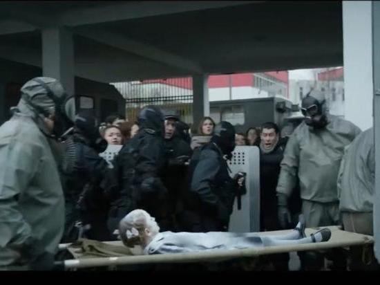 Пророчества российского сериала «Эпидемия» обсудили на международной конференции