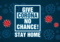 Пандемия коронавируса: Ограничение передвижения в Баварии ожидается и после 19 апреля