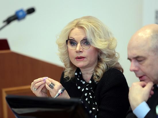 Голикова заявила Путину о необходимости продлить карантин точечно