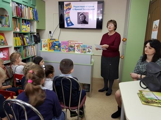 Кто сегодня ходит в библиотеки Сахалина
