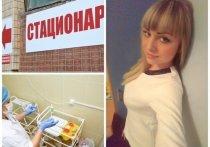 Волгоградская медсестра решила перейти на работу в стационар обсерватора