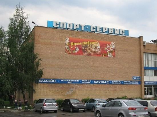 Москва, Грозный и Реутов признаны самыми комфортными городами