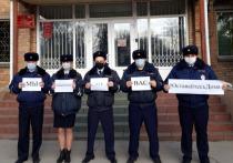 Рязанская ГИБДД присоединилась к флешмобу «Оставайтесь дома»
