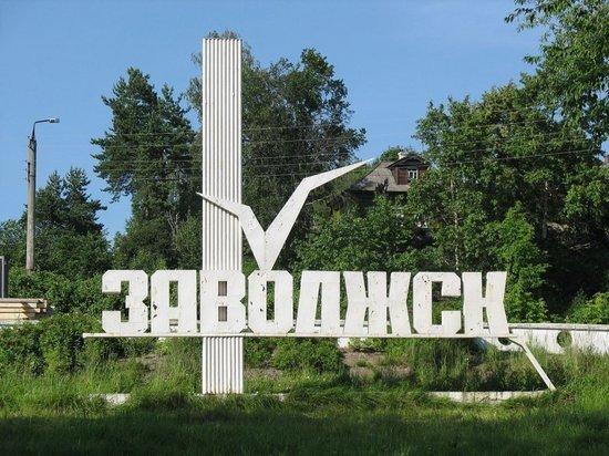 В Заволжском районе Ивановской области сменился глава