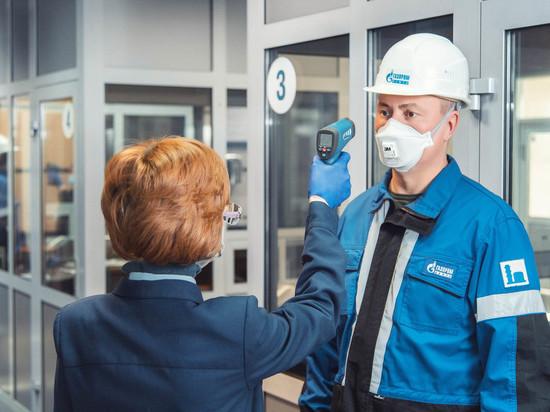 Омский НПЗ принимает меры для обеспечения безопасности сотрудников