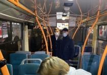 Шапша лично осмотрел процесс дезинфекции троллейбусов в Калуге
