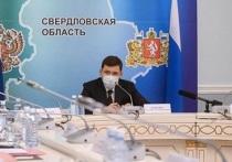 Куйвашев ответил на вопросы о карантине: об алкоголе, закрытии границ и ношении паспортов