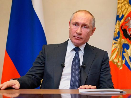 Путин вновь выступит с обращением к россиянам