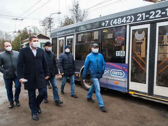 Калуга получит 10 новых троллейбусов