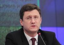 Новак предупредил об ухудшении ситуации на рынке нефти