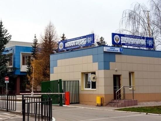 Коронавирус обнаружен у главного тренера сборной России