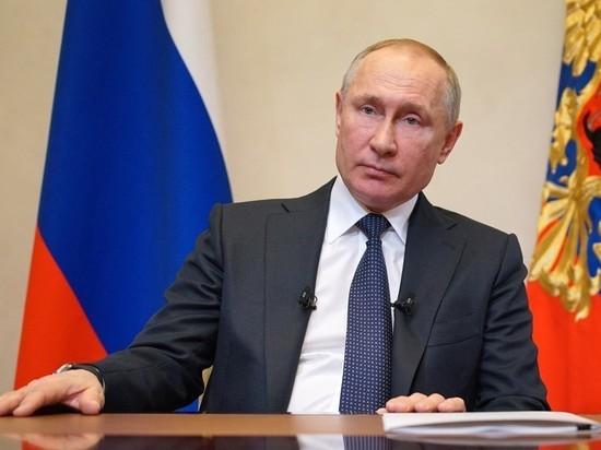 Путин объявил апрель нерабочим