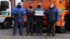 Сотрудники ООО «МСК-НТ» подключились к  флешмобу