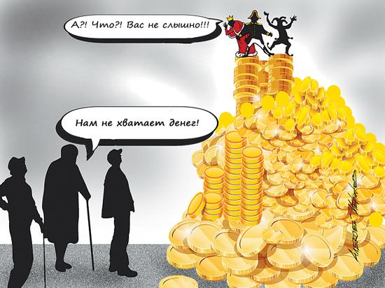 Почему ЦБ выступает против прямых выплат гражданам