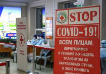 В Уфе проверят пассажиров рейса, доставившего студента с коронавирусом