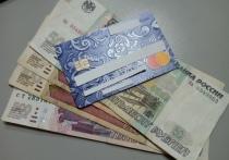 В Орске лже-банк вместо зачисления снял деньги у пенсионерки
