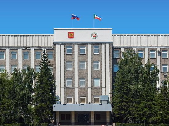 В правительстве Хакассии заканчивается формирование нового аппарата