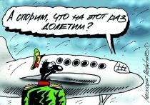 Прокуратура займется условиями  концессии Кишиневского аэропорта