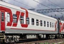 Коронавирус: с 7 апреля РЖД отменяет ряд поездов дальнего следования