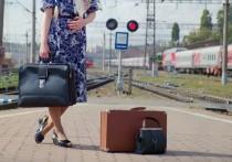 В РЖД рассказали, когда вернут отмененные поезда