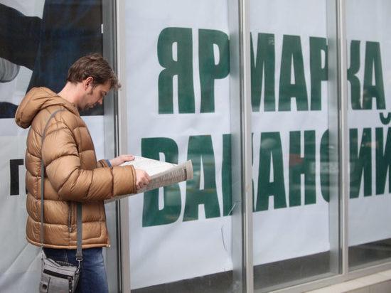 Безработные в Хакасии смогут подавать заявление на пособие удаленно