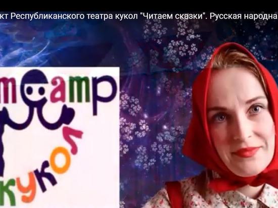 Йошкар-олинские театры переходят в онлайн