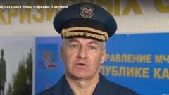 """""""До 15 апреля"""": видеообращение главы Карелии к жителям республики"""