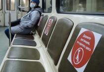 Минздрав: ситуация с коронавирусом в России идет по хорошему сценарию