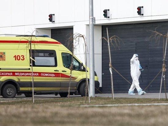 Вторая молодая жертва коронавируса в Москве: скончался 34-летний мужчина
