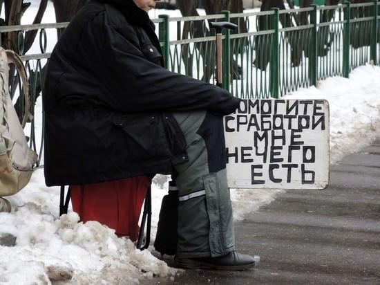 Набиуллина сообщила о шоке предложения и спроса в России