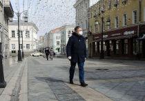 Мособлдума ввела штрафы для нарушителей режима самоизоляции