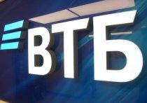 Клиенты ВТБ смогут получить бесплатную онлайн-консультацию по коронавирусу