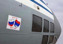 Российские самолеты с медпомощью летят в Сербию через страны НАТО